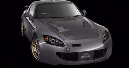 Picture of Mugen Aero Hood S2000