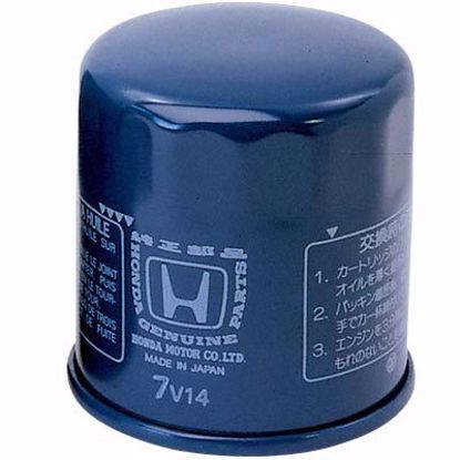 Picture of Genuine Honda Oil Filter Honda ALL excl S2000 and V6 Models