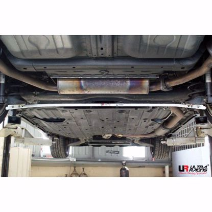 Picture of Ultra Racing Rear Anti Roll Bar Civic Type R FN2 18mm