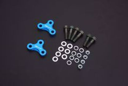 Picture of HARDRACE ROLL CENTRE ADJUSTING SPACER 2PC SET HONDA CIVIC FB 12-